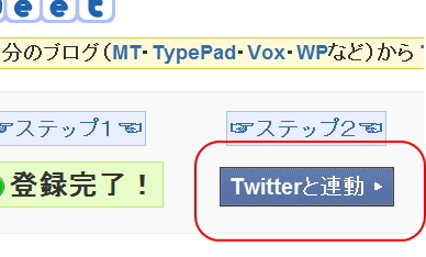 feed3.jpg