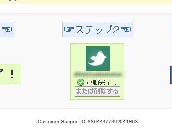 feed4.jpg
