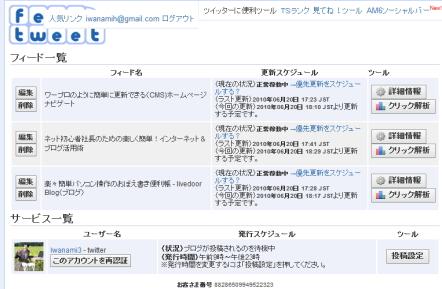 feed5.jpg