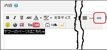 link-1.jpg