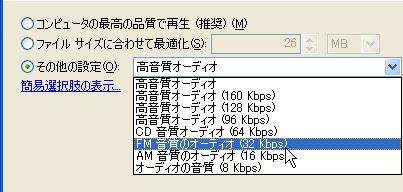 onsei.jpg