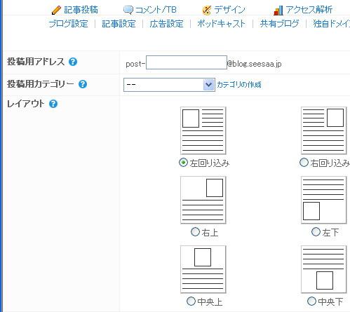 bw_uploads/reiauto1.jpg
