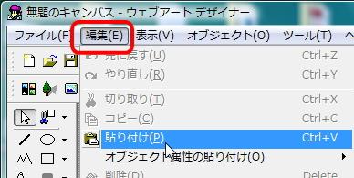 sizai-1.jpg