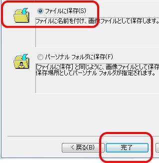 sizai-10.jpg