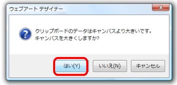 sizai-2.jpg
