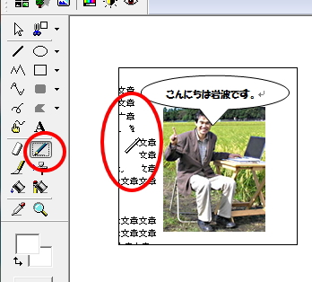 sizai-6.jpg