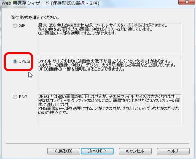 sizai-8.jpg