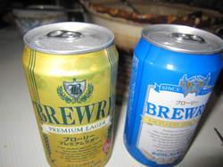 オースートラリアのビール