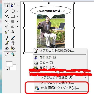 sizai-7.jpg