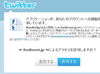 feed2.jpg